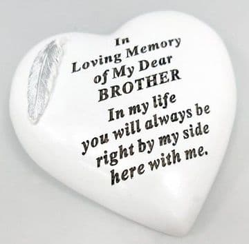 Large 15cm In Loving Memory of My DEAR BROTHER Grave Stone  DF17973J