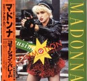 """CAUSING A COMMOTION - JAPAN 12"""" VINYL (P-5226)"""