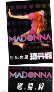 CONFESSIONS ON A DANCE FLOOR - TAIWAN IN-STORE HANGING PROMO DISPLAY