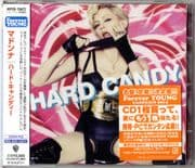 HARD CANDY - JAPAN (FOREVER YOUNG 2012) CD ALBUM