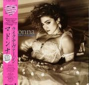 LIKE A VIRGIN- JAPAN VINYL LP (P-13033) (2)
