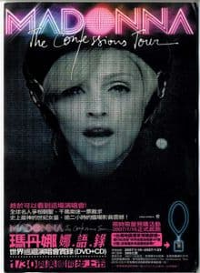 THE CONFESSIONS TOUR - TAIWAN IN-STORE PROMO DISPLAY