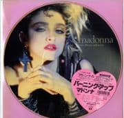 THE FIRST ALBUM - JAPAN LP PICTURE DISC (P-15002) (1)