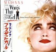 WHO'S THAT GIRL - JAPAN 1987 VINYL LP (P-13544)