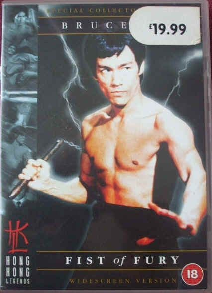 Bruce Lee FIST OF FURY DVD