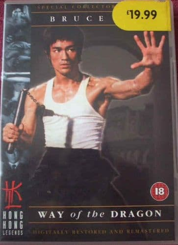 Bruce Lee WAY OF THE DRAGON DVD