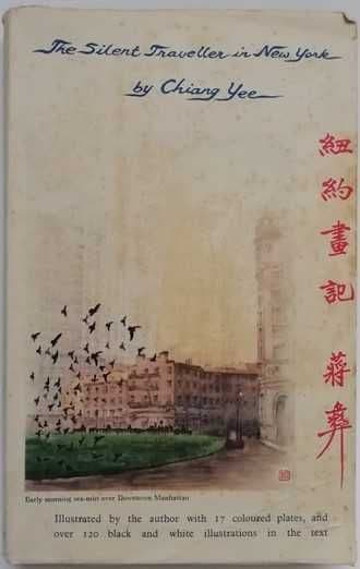 Chiang Yee THE SILENT TRAVELLER IN NEW YORK First Edition 1950