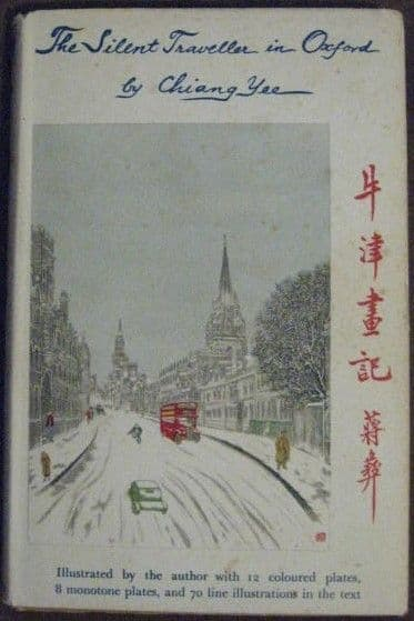 Chiang Yee THE SILENT TRAVELLER IN OXFORD Signed Hardback