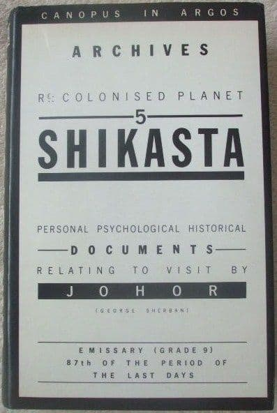 Doris Lessing SHIKASTA First Edition
