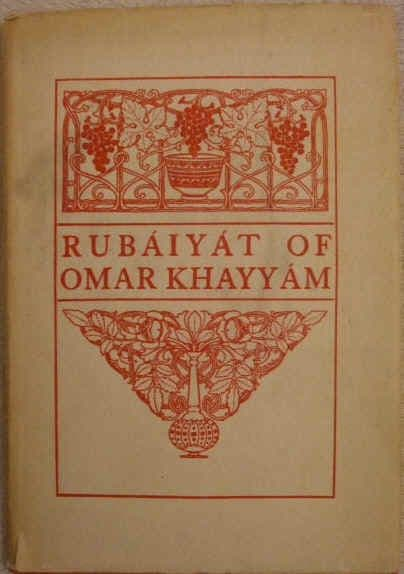 RUBAIYAT OF OMAR KHAYYAM 1925 De La More Press