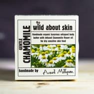 Averil Milligan 'Gentle Chamomile' Body Butter