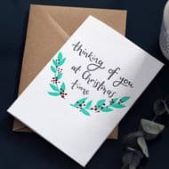 Hunter Paper Co   Thinking of You at Christmas Card