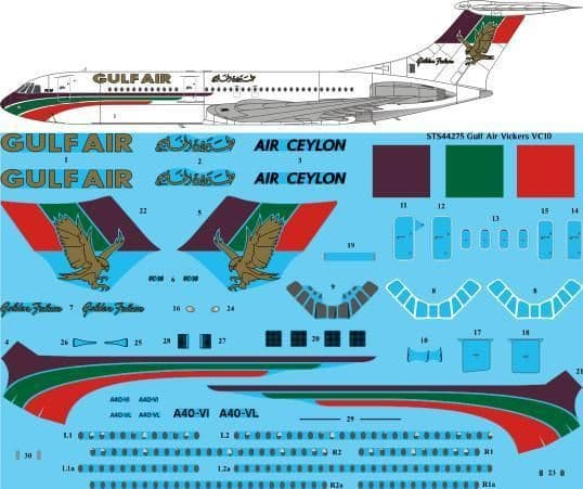 26 Decals 1/144 Gulf Air Vickers VC-10 Series 1101 [VC10] # STS44275