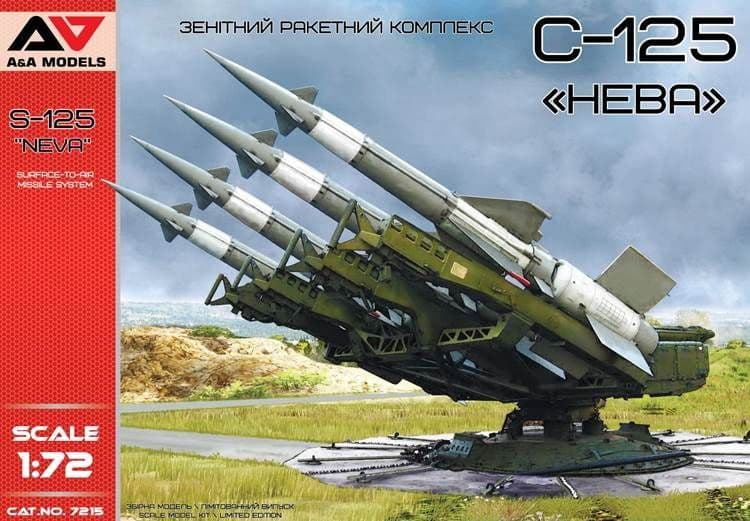 """A & A Models 1/72 S-125 """"Neva"""" Surface-to-Air Missile System # 7215"""