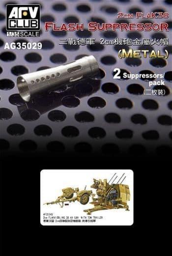 AFV Club 1/35 20mm FlaK 38 Flash Suppressor (x 2 pieces) # AG35029