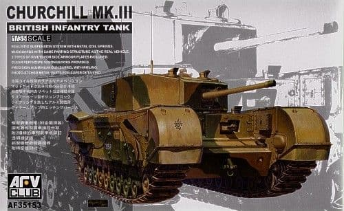 AFV Club 1/35 Churchill Mk.III British Infantry Tank # AF35153