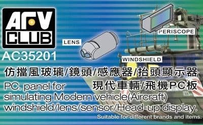 AFV Club 1/35 PC Panel for Simulating Modern Vehicle (Aircraft) # AC35201