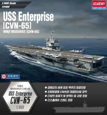 Academy 1/600 USS Enterprise CVN-65 # 14400