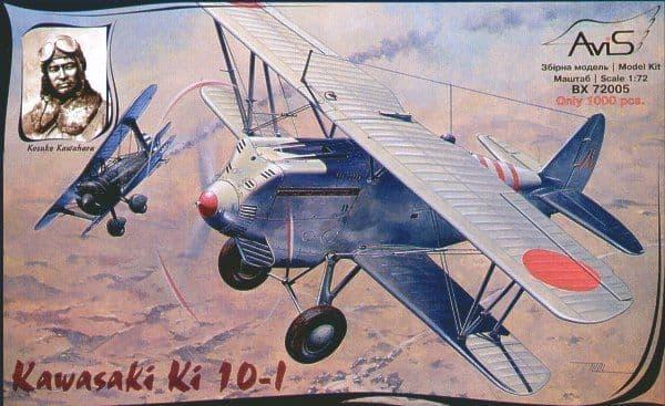 Avis 1/72 Kawasaki Ki-10-I # 72005