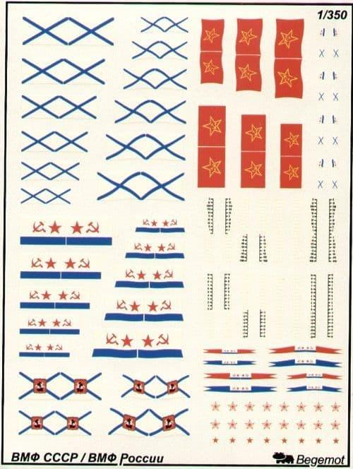 Begemot 1/350 Soviet/Russian Navy Flags and Markings # 35007