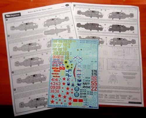 """Begemot 1/48 Kamov Ka-27/Ka-28 """"Helix"""" Family # 4838"""