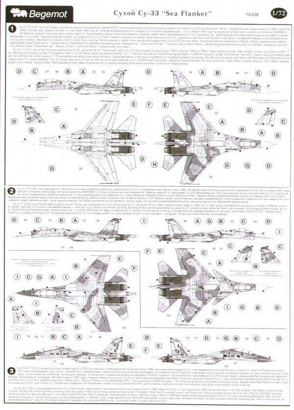 Begemot 1/72 Sukhoi Su-33 # 7228