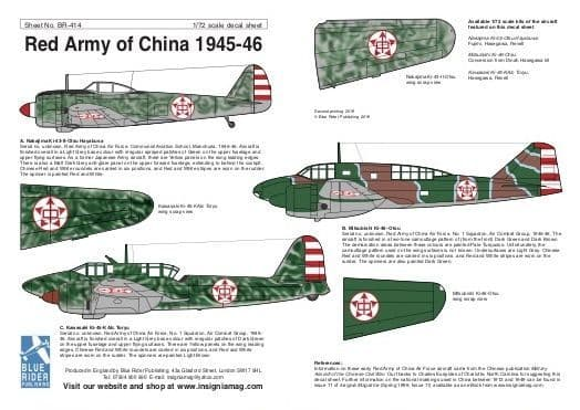 Blue Rider Decals 1/72 Red Army of China Air Force 1945-46 # 414