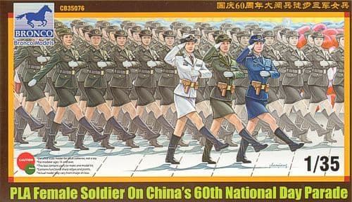Bronco 1/35 PLA Female Soldier on China's 60th National Day Parade # CB35076