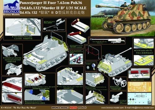 Bronco 1/35 Panzerjaeger II Fuer 7.62cm PaK36 (Sd.Kfz.132) 'Marder II D' # CB35097