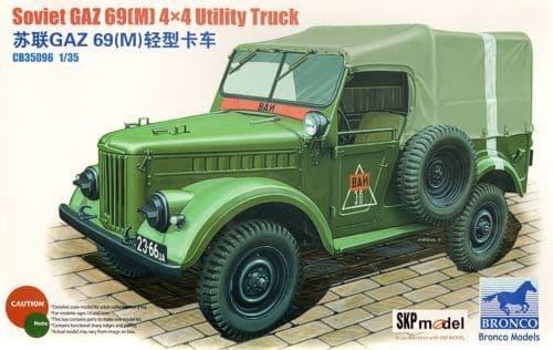 Bronco 1/35 Soviet GAZ-69(M) 4x4 Utility Truck # CB35096