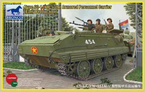 Bronco 1/35 Type 631 (YW531A) Armored Personnel Carrier (Early Production) # CB35086