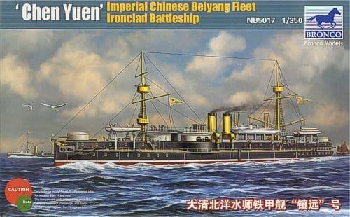 Bronco 1/350 'Chen Yuen' Imperial Chinese Beiyang Fleet Ironclad Battleship # NB5017