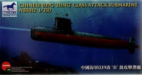 Bronco 1/350 Chinese 039G 'Sung' Class Attack Submarine # NB5012