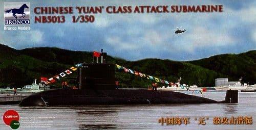 Bronco 1/350 Chinese 'Yuan' Class Attack Submarine # NB5013