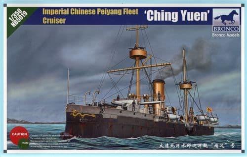 Bronco 1/350 'Ching Yuen' Imperial Chinese Peiyang Fleet Cruiser # NB5019