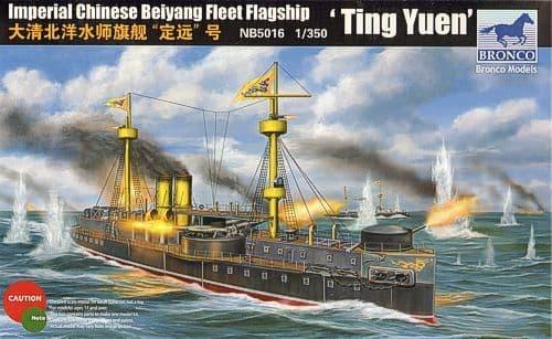 Bronco 1/350 Imperial Chinese Beiyang Fleet Flagship 'Ting Yuen' # NB5016