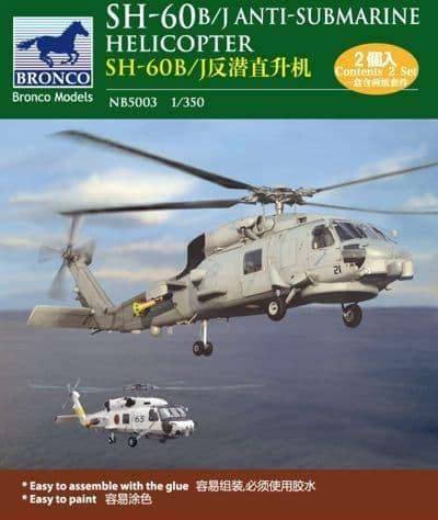 Bronco 1/350 Sikorsky SH-60B/J Anti-Submarine Helicopter # NB5003