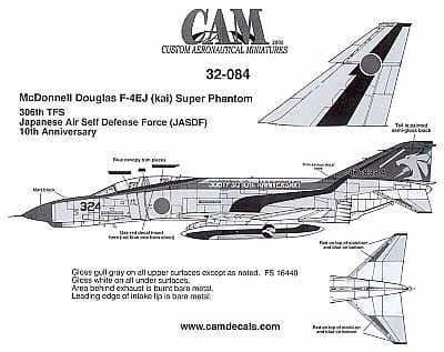 CAM 1/32 McDonnell F-4EJ Phantom # 32084