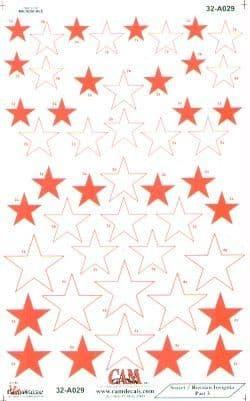 CAM 1/32 Soviet Red Stars National Insignia # 32A29
