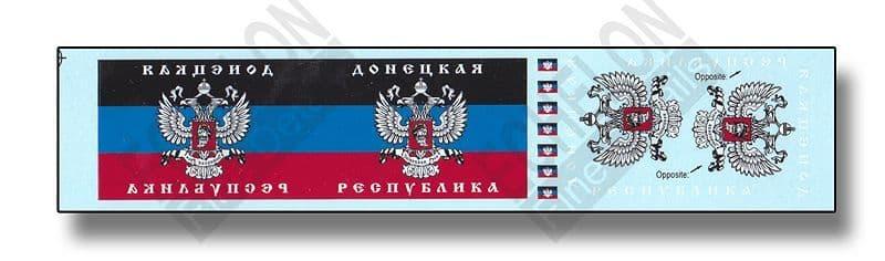 Echelon FD 1/35 Novorossian Antenna Flags (Part 3) # FL354009