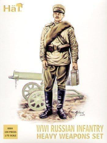Hat 1/72 Russian (WWI) Infantry Heavy Weapons Set # 8080
