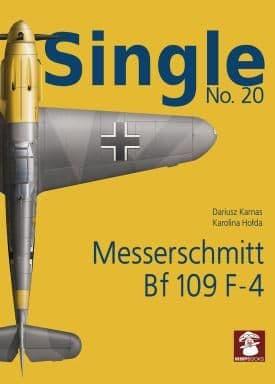 Mushroom - Single No.20 Messerschmitt Bf-109F-4 Dariusz Karnas & Karolina Hoda # SIN20