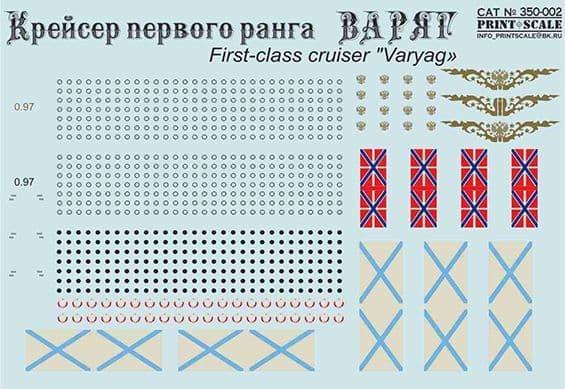 "Print Scale Decals 1/350 First-Class Cruiser ""Varyag"" # 350-002"