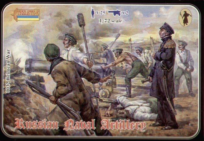 Strelets 1/72 Crimean War Russian Naval Artillery # 032