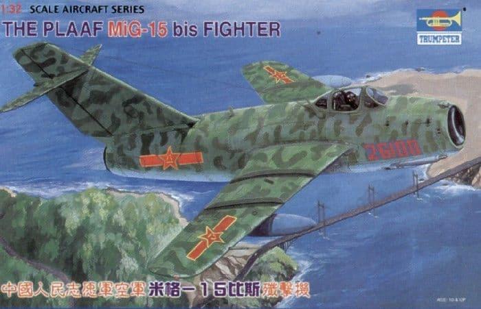 Trumpeter 1/32 Mikoyan MiG-15bis THE PLAAF Fighter # 02204