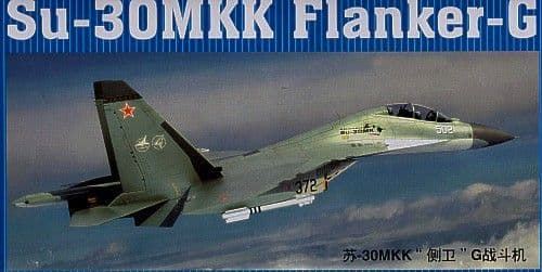 Trumpeter 1/32 Sukhoi Su-30MKK # 02271