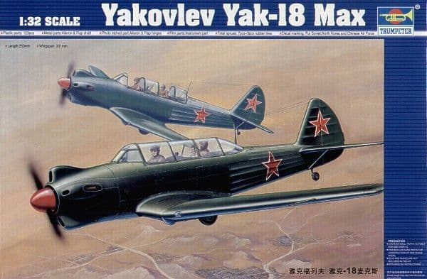 Trumpeter 1/32 Yakovlev Yak-18 Max # 02213