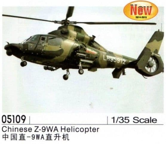 Trumpeter 1/35 Chinese Z-9WA Helicopter # 05109