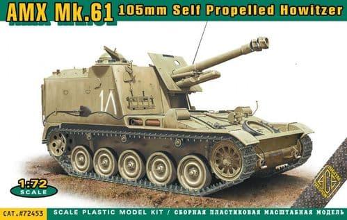 Ace 1/72 AMX MK.61 105mm Self Propelled Howitzer # 72453