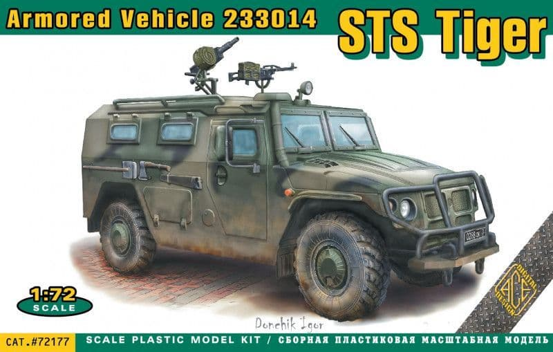 """Ace 1/72 STS """"Tiger"""" Armored Vehicle 233014 # 72177"""